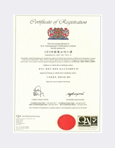 18.ISO9001