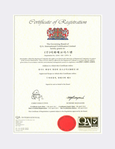 19.ISO14001